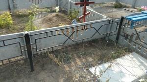 Оградка
