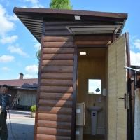 Туалет из дерева с мет. каркасом.